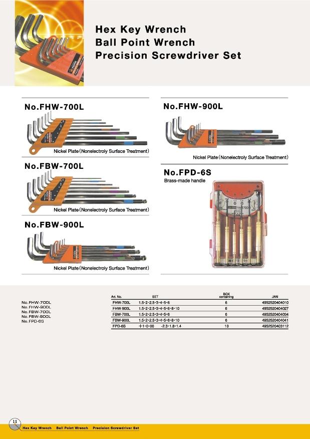 FujiyaEng-012-012